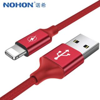 NOHON Durable Lighting Charger Line For iPhone 6 7 8 X Plus 10 Charge Cables For iPad Mini Short L