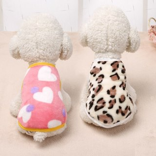 [GIN FOR FREE SHIPPING] Puppy Leopard Apparel Winter Clothes Cat Vest Dog