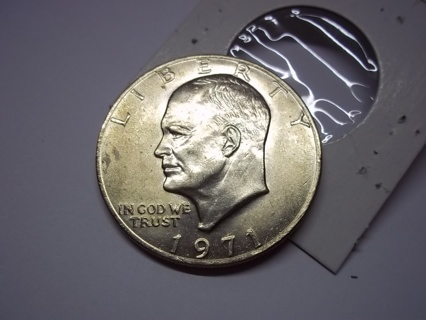 OLDER 1971-P EISENHOWER DOLLAR COIN! GETTING HARD TO FIND NOW!