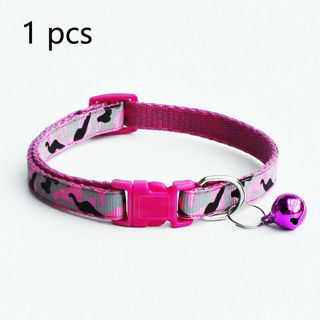 < New >Super nice, super cute pet collars for your puppy