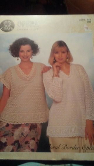 Opera Crochet Cotton -Floral Border Options