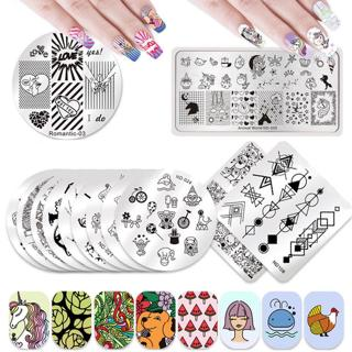 NICOLE DIARY Nail Art Stamping Plates Image Templates Manicure Decors Collection
