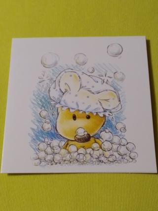 Greeting Card - Bubble Bear