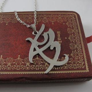 ♥ New High Quality City OF Bones Pendant Necklace Symbol Free Chain  ♥ ZERO Staring Bid!