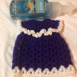 Hand Crochet Liquid Hand Soap Bottle Cover .