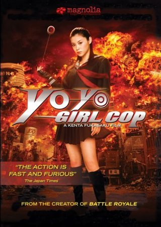 Yo-Yo Girl Cop dvd