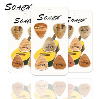 SOACH 10pcs Newest Wood grain Guitar Picks Thickness 0.71mm Celluloid with package sent randomly