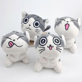 Super Cute Cat Plush Doll Toys Stuffed Animal Bolster Key chain Keyring Hot Sell