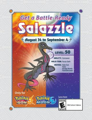 Pokemon Salazzle event code