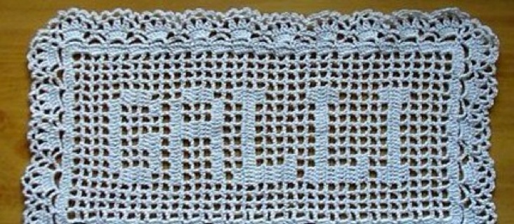 Free Look Filet Crochet Name Doily Instructions Crochet