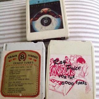 3 vintage 8-track cassettes