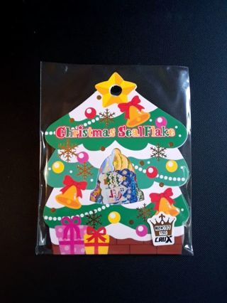 "Kawaii~Crux ""Christmas Tree"" Seal Flake Sticker Sack ☆Bonus Cello Bags☆ ""Only One, Available!!"""
