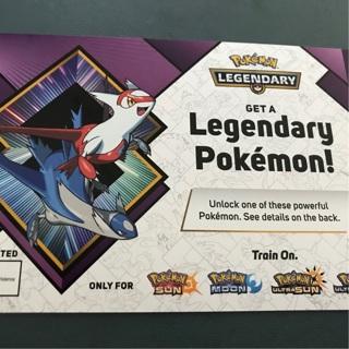 Pokémon Sun/Moon: Latias / Latios Best Buy Promo