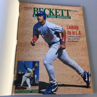 Beckett Baseball Card Monthly Magazine - December 1994 Issue # 117