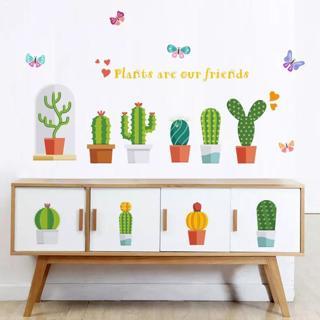 Removable 3D Wall Sticker Wall Paper Art Mural Decal Kids Nursery Room Decor