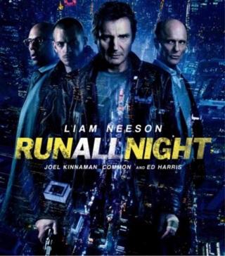 Run all night HDX digital copy only