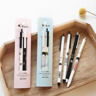 2pcs/lot Mohamm 0.5mm Kids Japanese Gel Pen Kawaii School Supplies Stationary