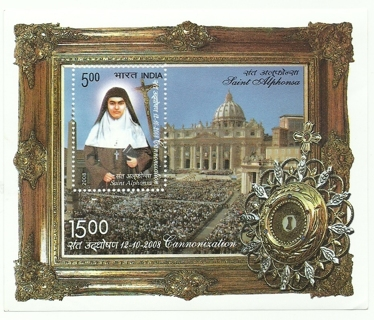 Please read B-4-U bid:: India's St. Alphonsa