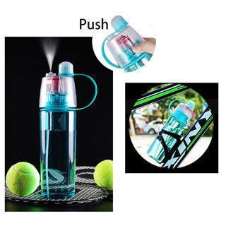 600ml Travel Sport Bottle Outdoor Portable Water Drinking Cup Leak Proof Spray Bottle
