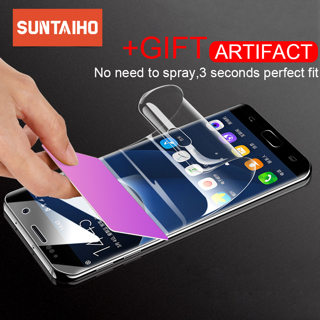 Suntaiho 3D Full Cover Soft Protective Hydrogel Film For Samsung Galaxy S10 S7 S6 Edge S8 S9 Plus