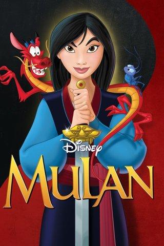 Mulan (1998 Animated) HD MA includes DMI