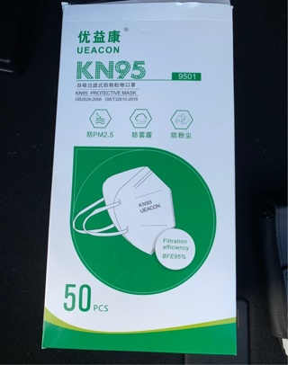 50 pcs protective masks KN-95