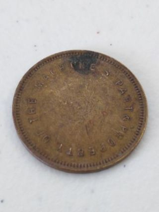 Old token loaned for amusement only