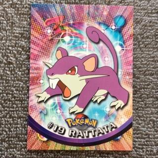 Pokémon (Rattata) #19