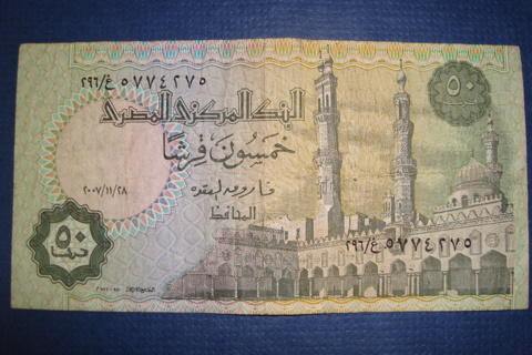 Egyptian Currency 50 Piastres World Banknote Dollar Bill