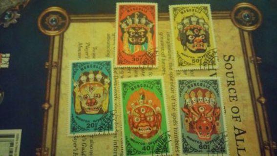Mongolia 5 stamps 1984