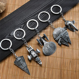 [GIN FOR FREE SHIPPING] Star Wars Millenium Falcon Star Destroyer Metal Keychain