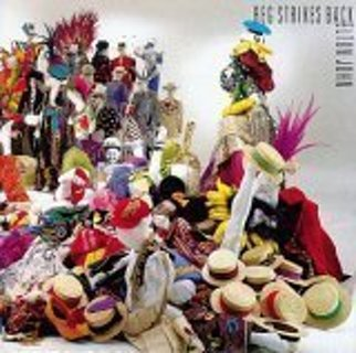 Elton John Reg Strikes Back cd