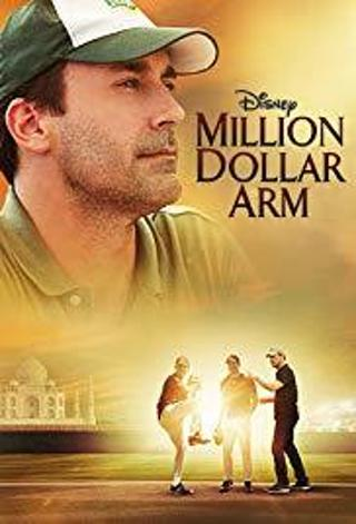 Million Dollar Arm HD MA only