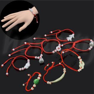 Free Jade Beads Red String Rope