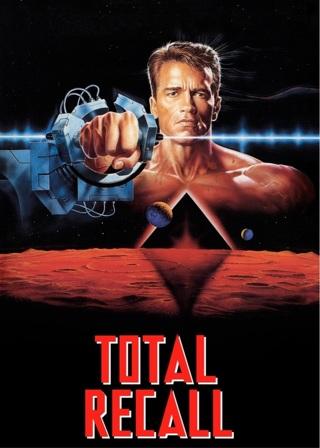 Total Recall (original) HD code