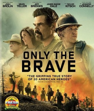 Only the Brave (SD) MA/Vudu Code Only
