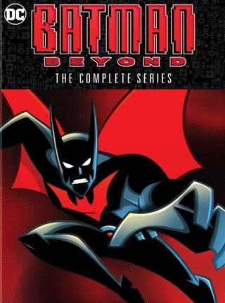 BATMAN BEYOND: THE COMPLETE SERIES HD VUDU CODE ONLY