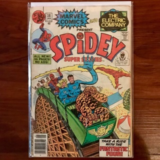 Marvel Comics and The Electric Company Spidey Super Stories #38 Silver Age Comic