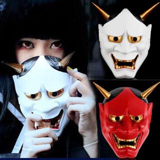 Cosplay Japanese Buddhist Evil Oni Noh Hannya Mask Halloween Horror Mask