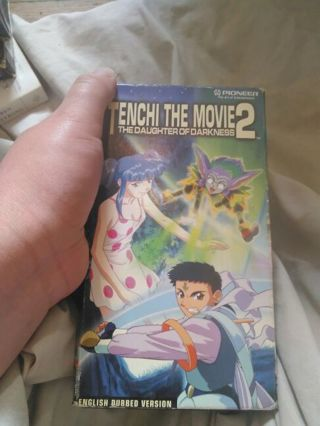 Tenchi The Movie 2: Daughter Of Darkness 1998