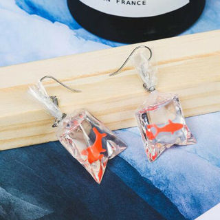 Resin Goldfish Water Bag Earrings
