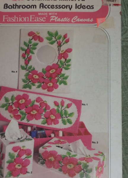 Free Plastic Canvas Patterns For Bathroom Accessories
