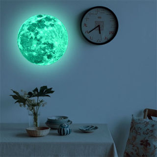 20cm 3D Large Moon Glow In The Dark Fluorescent Wall Sticker Removable Decal US