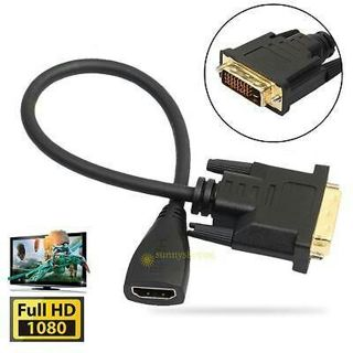 1080P DVI-D 24+1 Pin Male to HDMI Female Adapter Converter Cable for HDTV DVD