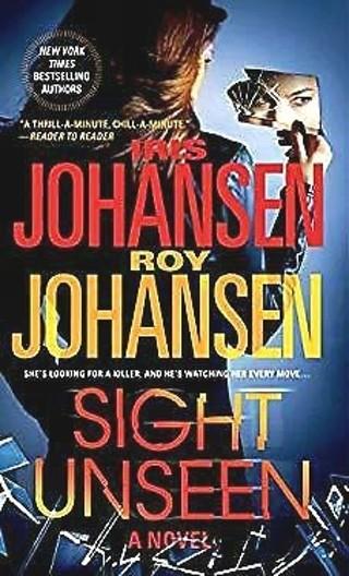 ☆ Sight Unseen by Iris/Roy Johansen- Paperback