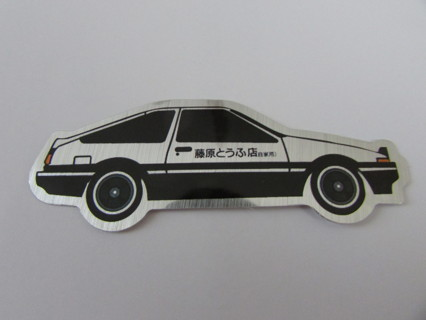 CAR Vinyl Sticker- Helmet/Car/Skateboard/Business/Crafts