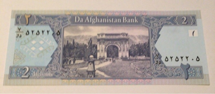 Banknote from Afghanistan