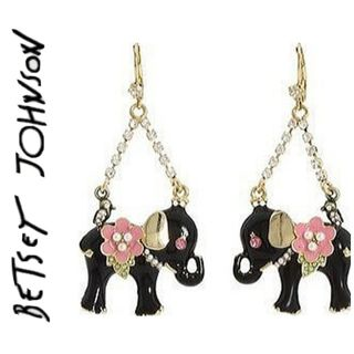 Betsey Johnson black elephants drop earrings free ship