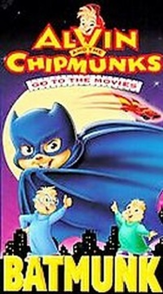 Alvin and the Chipmunks Go to the Movies: Batmunk [VHS TAPE]