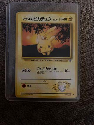 PIKACHU No. 025 JAPANESE POKEMON CARD ( POCKET MONSTERS)